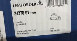 Подушка двигателя VW Touareg 03-09 за 45 000 тг. в Алматы – фото 3