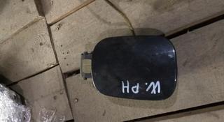 Крышка бензобака на volkswagen Phaeton за 650 тг. в Шымкент