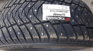 Шины Yokohama 285/60/r18 IG65 за 49 500 тг. в Алматы