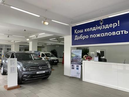 Volkswagen Centre Almaty — Новые автомобили в Алматы – фото 2