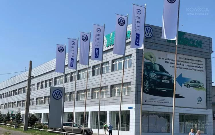 Volkswagen Centre Almaty — Новые автомобили в Алматы