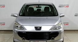 Peugeot 307 2005 года за 2 450 000 тг. в Алматы – фото 2