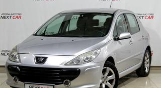 Peugeot 307 2005 года за 2 450 000 тг. в Алматы