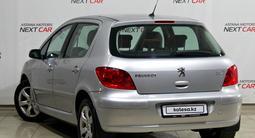 Peugeot 307 2005 года за 2 450 000 тг. в Алматы – фото 5