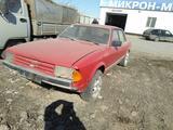 Ford Granada 1982 года за 450 000 тг. в Нур-Султан (Астана)