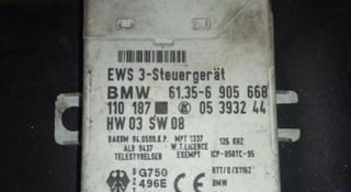 Блок управления EWS иммобилайзер БМВ е39 за 112 тг. в Алматы