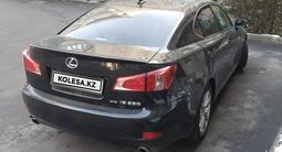 Lexus IS 250 2012 года за 6 000 000 тг. в Атырау