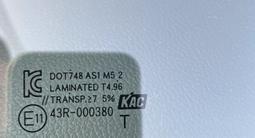 Kia Rio 2015 года за 5 000 000 тг. в Алматы – фото 2