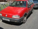 Volkswagen Passat 1992 года за 900 000 тг. в Нур-Султан (Астана)