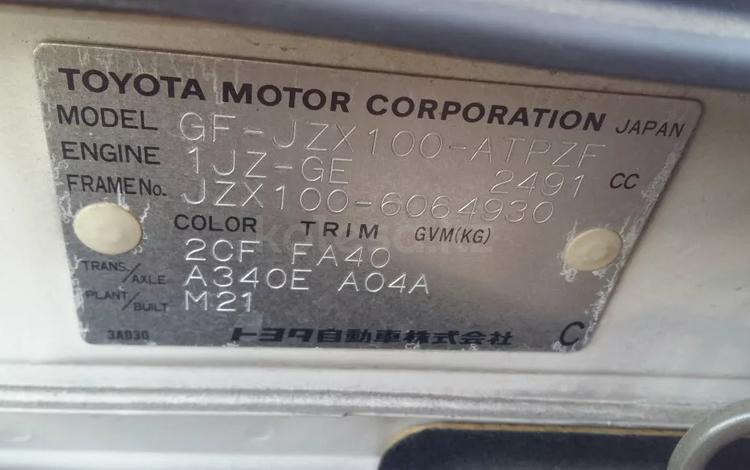 Радиатор основной Toyota Mark 2 за 30 000 тг. в Семей