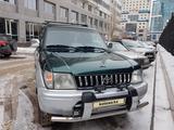 Toyota Land Cruiser Prado 1997 года за 6 200 000 тг. в Нур-Султан (Астана)