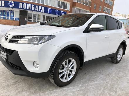 Toyota RAV 4 2014 года за 9 250 000 тг. в Караганда