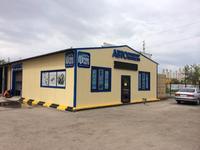 """ТОО """"ФранцАВТО"""" Автосервис RENAULT, Citroen, Peugeot. в Нур-Султан (Астана)"""