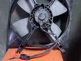 Вентилятор охлождения за 15 000 тг. в Алматы