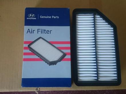 Воздушный фильтр за 2 800 тг. в Алматы