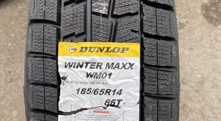 Dunlop wm01 за 18 000 тг. в Алматы