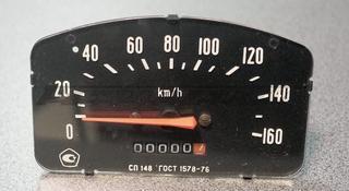 Спидометр за 9 000 тг. в Алматы