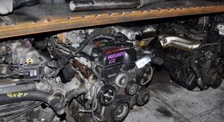 Авторазбор. Контрактные двигателя, МКПП, АКПП, ДВС и многое другое. в Караганда