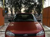 ВАЗ (Lada) Kalina 1118 (седан) 2007 года за 1 300 000 тг. в Алматы – фото 3