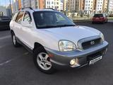 Hyundai Santa Fe 2003 года за 3 900 000 тг. в Нур-Султан (Астана)