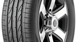 Bridgestone 275/40*315/35R20 DHPS за 100 000 тг. в Алматы
