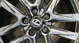 Резина с дисками Lexus 570 за 450 000 тг. в Алматы – фото 2