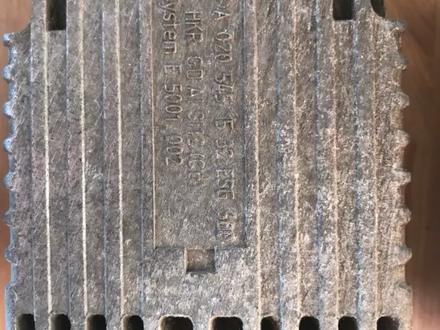 Реле вентилятора за 123 тг. в Алматы – фото 2