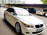BMW 535 2007 года за 7 500 000 тг. в Алматы – фото 2