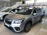 Subaru Forester 2020 года за 17 590 000 тг. в Кызылорда