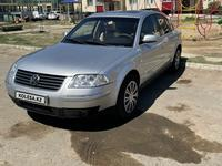 Volkswagen Passat 2001 года за 2 500 000 тг. в Петропавловск