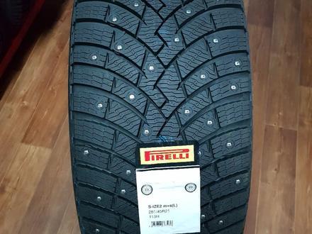 Pirelli ice zero 285/50 R20 за 88 000 тг. в Алматы