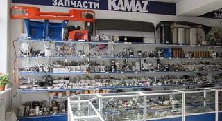 Камаз в Алматы