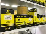 Воздушный фильтр WINKOD за 1 290 тг. в Алматы – фото 2