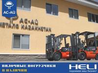 Heli  CPC15, CPC30, CPCD50, CDD12-030 2020 года в Караганда