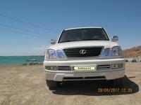 Lexus LX 470 2000 года за 7 500 000 тг. в Алматы