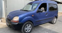 Renault Kangoo 1999 года за 1 600 000 тг. в Алматы – фото 3