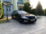 Mercedes-Benz S 550 2007 года за 6 300 000 тг. в Алматы