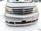 Решётка радитора для Toyota alphard за 33 967 тг. в Алматы – фото 2
