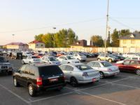 Автодисконт — автомобили с пробегом в Алматы в Алматы