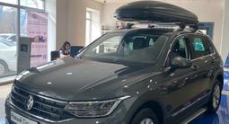 Volkswagen Tiguan Respect (2WD) 2021 года за 13 295 000 тг. в Петропавловск