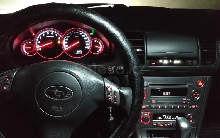 Subaru Legacy 2005 года за 4 000 000 тг. в Алматы