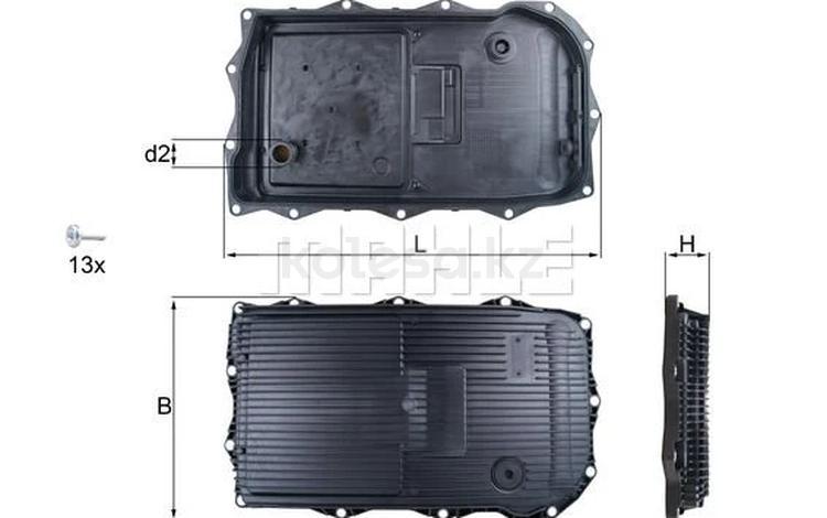 BMW Масляный поддон, автоматическая коробка передач за 57 000 тг. в Алматы