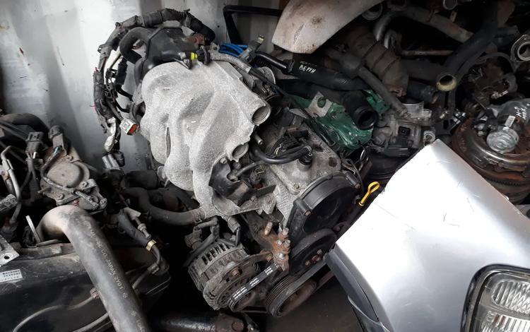 Двигатель мазда за 150 000 тг. в Алматы