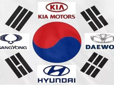 Бампер задний на Hyundai Santa Fe за 60 000 тг. в Алматы