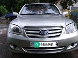 FAW N5 2012 года за 1 300 000 тг. в Актобе