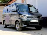 FAW V80 2014 года за 2 500 000 тг. в Туркестан