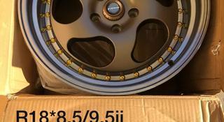 R18 диски 5 114.3 за 280 000 тг. в Алматы