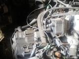 Акпп автомат коропка хонда акорд 1.8 2.0 2.2 2.3 за 12 000 тг. в Алматы