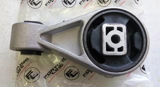 Подушка двигателя задняя на Ford Focus I за 6 000 тг. в Алматы