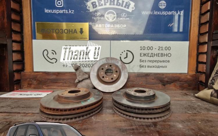 Передние тормозные диски RAV4 за 30 000 тг. в Алматы